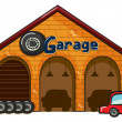 Stock Vector: Garage