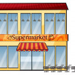 Stock Vector: Supermarket