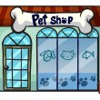 A pet shop — Stock Vector