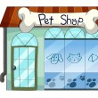 A pet shop — Stock Vector #18007151