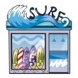 Stock Vector: Surf accessories store