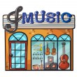 A music store - Stock Vector