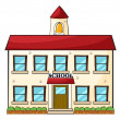 A school building — Stock Vector