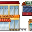 Supermarket, pub and pawnshop - Stock Vector