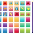 Royalty-Free Stock Vector Image: Different symbols