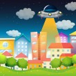 A spaceship above the buildings - Stock Vector