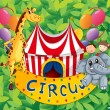 Stock Vector: Circus tent with animals and kids