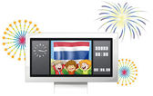 The flag of Netherlands and kids inside the scoreboard — Stock Vector