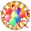 Balloons inside the spinning wheel - Stock Vector