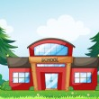 Stock Vector: Red school building