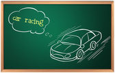 A blackboard with a drawing of a car racing — Stock Vector
