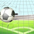 A ball hitting the soccer goal — Stock Vector