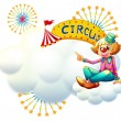 Royalty-Free Stock Vector Image: A clown near the yellow circus signage