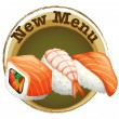 A new menu label with sushi — Stock Vector #39488121