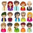 Stock Vector: Group of people
