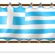 Stock Vector: Flag of Greece attached to wooden frame