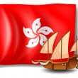 Stock Vector: Flag of Hongkong with ship