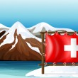The flag of Switzerland at the sea — Stockvektor