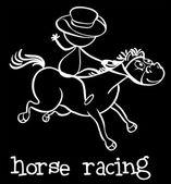 Horse racing — Stock Vector