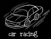 A car racing — Stock Vector