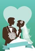 Wedding invitation. — Stock Vector