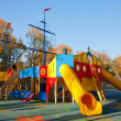 Children playground — Stockfoto