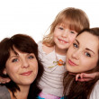 Happy mother and two daughters, teenager and toddler. — Stock Photo #23154766