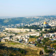 Jerusalem, view of old city.  — Stock Photo