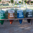 Old containers for recycling waste sorting — Stock Photo #26639515