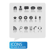 Stylish icons for web site — Stock Vector