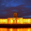 Custom House on the river Liffey in Dublin city at night. — Stock Photo #12114816