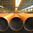 Stock Photo: Merchandise for heavy industry steel pipes