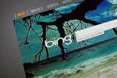 Bing homepage — Stock Photo