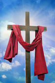 Cross against the sky — Stock Photo