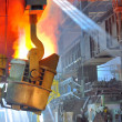 Stock Photo: Molten hot steel