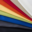 Stock Photo: Fabrics of multi colors samples
