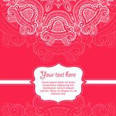 Uitnodigingskaart met kant ornament — Stockvector
