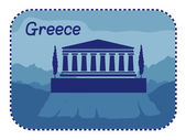 Illustration with acropolis of Athens in Greece — Stock Vector