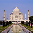 AGRA, INDIA - Taj Mahal during daytime — Stock Photo