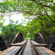 Bridge across river Kwai, Kanchanaburi, Thailand — Stock Photo