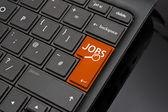 Job search Return Key — Stock Photo