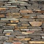 ������, ������: New build flush dry stone wall