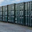 Shipping containers — Stock Photo #34659171