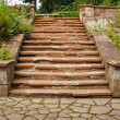 Stone Stairs — Stock Photo #36226193