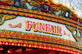 Fun fair sign — Stock Photo