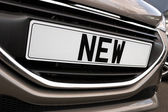 New car Number plate — Stock Photo