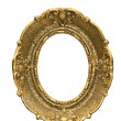Stock Photo: Gold frame