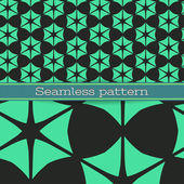 Vector geometric seamless pattern — Stock Vector