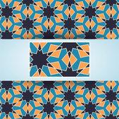 Vector geometrische naadloze patroon voor uw ontwerp — Stockvector