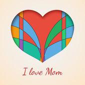 I love you mom — Stock Vector